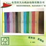 东莞厂家直销 彩色礼品包装纸 彩色拷贝纸 颜色种类多
