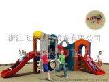 本廠直供兒童塑料玩具八合一遊樂場FY825701