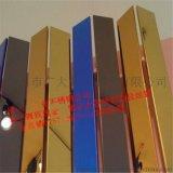 广大业304不锈钢彩色钛金拉丝方管20*20*0.5