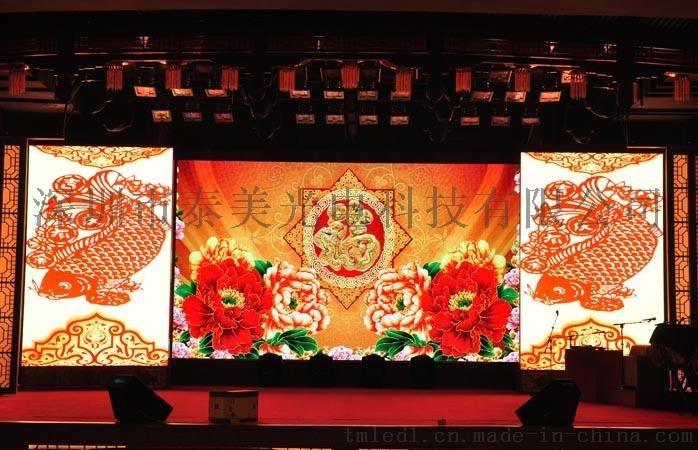 深圳泰美厂家直销室内全彩led电子显示屏