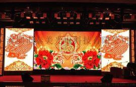 深圳泰美廠家直銷室內全彩led電子顯示屏