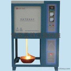 1600度 高温熔块炉,1600度高温熔玻璃炉