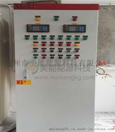 学校专用空气能热水器工程、深圳空气源热泵热水器5匹
