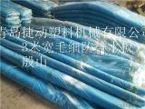 PVC毛细防排水板PVC毛细排水板供应商