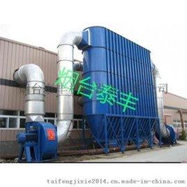 供应高炉煤气脉冲布袋式除尘器
