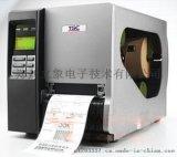供應河南鄭州TSC-TTP-246M PRO耐用型工業製造標籤印表機