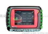 朗仁E300汽油車故障檢測儀PRO431-3S汽車檢測儀