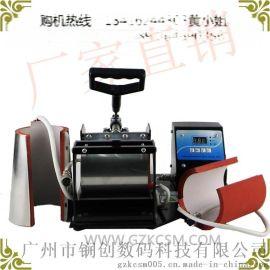 烤杯机|广州烤杯机|智能烤杯机