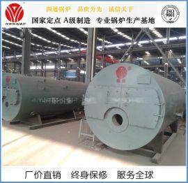 【四通锅炉】厂家直销WNS1-0.7-Y(Q)燃气蒸汽锅炉多少钱?