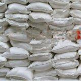 厂家直销现货供应杀菌灭藻剂固体次氯酸钠