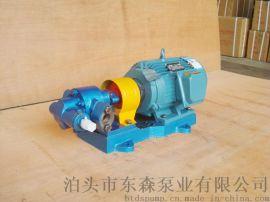 现货齿轮泵 ,KCB18.3铜轮齿轮油泵