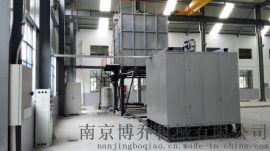 柳金**设计—厂家直销立式热处理炉CLC系列铝合金淬火时效炉