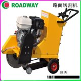 廠家混凝土路面切割機路面切割機RWLG23瀝青路面切割機廠家直銷