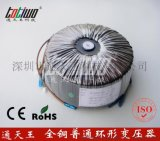 110V/220V转AC12V40W环形变压器环牛音箱音响功放电源变压器