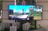 超波液晶拼接一體機55寸視頻展示專用廣告一體機