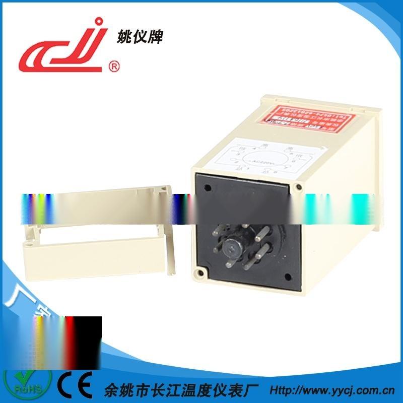 姚仪牌JSS20-48-999 99.9 9.99HMS时分秒可调时间继电器 数显时间继电器