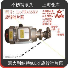 分析仪用冷却泵,133S070F冷却水泵