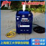 闖王車載洗車機 燃氣洗車機 移動蒸汽洗車機