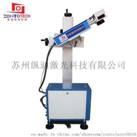 光纤激光喷码机PE/PVC/PPR管材激光喷码机