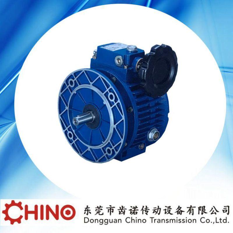 TNRV系列蜗轮蜗杆减速器