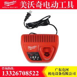 美国Milwaukee米沃奇12V充电器C12C 米沃奇电动工具