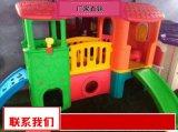 大品牌幼儿园组合滑梯现货