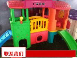 幼儿园组合滑梯现货