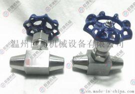 电厂用高温针形截止阀 J63Y针型阀 对焊式仪表阀