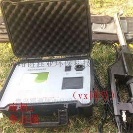 饭店检测油烟用仪器 便携式油烟检测仪