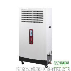 鄭州空氣加溼器-空氣淨化空調品牌