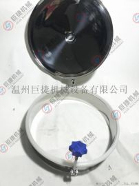 YAB型号360度旋转盖人孔 不锈钢旋转盖人孔