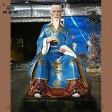 华佗神像 药王孙思邈神像 扁鹊佛像  李时珍雕塑像