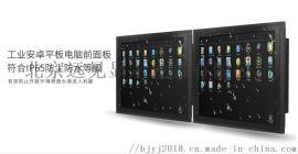 北京遠見平板電腦一體機可定制 電容觸摸屏