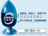 碳化硼 超细碳化硼 纳米碳化硼