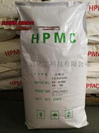 羟丙基甲基纤维素10万粘度 腻子专用