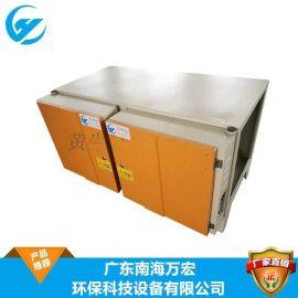 万宏环保供应低排厨房油烟净化器 高效无烟静电油烟净化器