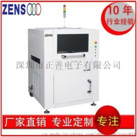 供应在线AOI自动光学检测仪ZS-600B