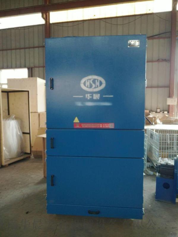 11kw中央式脉冲滤筒除尘器移动式多工位粉尘净化器