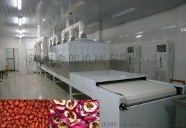 高产微波玫瑰花杀青干燥设备