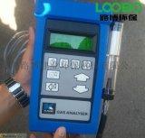 AUTO5-2攜帶型汽車尾氣分析儀,五組分分析測定