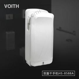 福伊特掛牆式感應烘手機 洗手間幹手器 景區烘手機