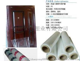 PE钢板保护膜  铝塑板保护膜(可印刷图案文字)