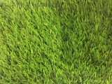 塑料草坪幼兒園 模擬草坪廠家 彩虹跑道地毯
