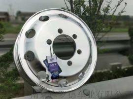 贵州锻造依维柯铝合金车轮钢圈1139