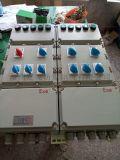 BXMD低压防爆照明配电箱