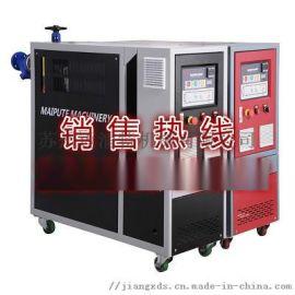 液压油油温加热设备 导热油循环系统 膜压机辊筒控温