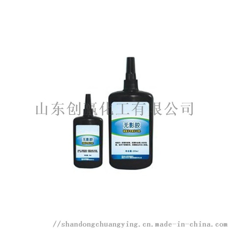 UV无影胶(023)玻璃胶水紫外线光固化胶