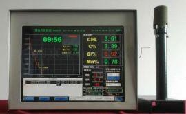 炉前铁水快速分析仪|智能铁水碳硅锰分析仪