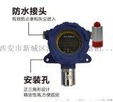 西安哪裏有賣固定式可燃氣  測報 儀