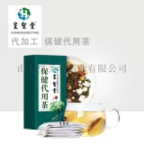 保健食品代加工,固体饮料袋泡茶保健茶代加工